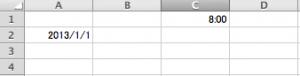 スケジュール表をエクセルで作る準備データ
