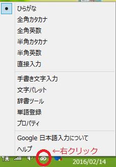 MicrosoftIME4