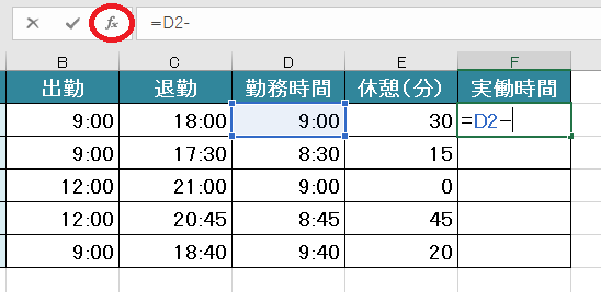2016091907