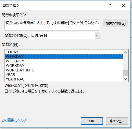 2016102301