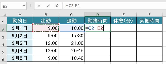 2016091902